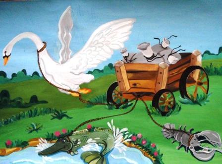 Лебедь рак и щука среди калининградских меельщиков