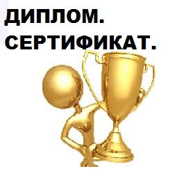 ВЫСТАВКА-БАЛТИК-ЭКСПО-2013-Всё-для-дома-отеля-и-ресторана