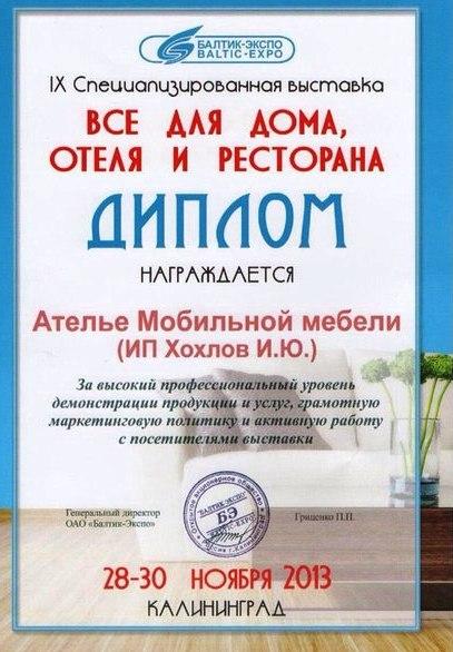 Агентство недвижимости На Привольной