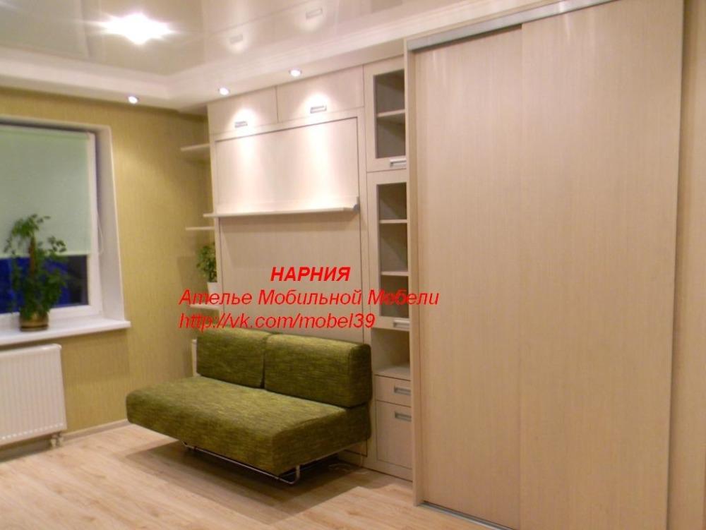 1. narnya.ru. Нарния -1-я фабрика мебели трансформер. Диван кровать трансформер с подсветкой