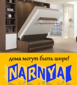 Кровать шкаф трансформер своими руками